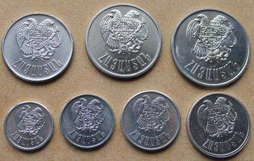 armenia, asia juego de 7 monedas bu