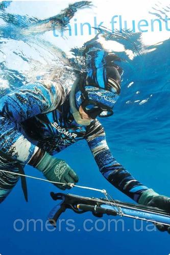 arpon pesca salvimar vintair plus 50 envió gratis