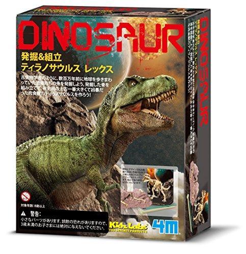 Arqueología Y Paleontología,juguete 4m Cave Un Dinosauri