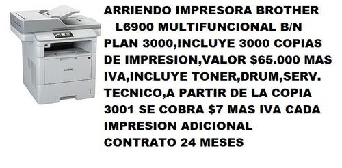arriendo impresora multifuncional brother l5650 b/n