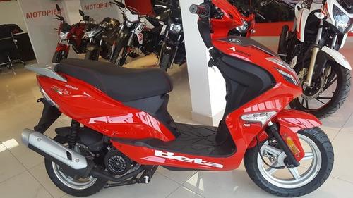 arrow 150 scooter beta