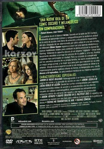arrow primera temporada 1 uno dvd