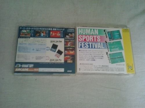 art of fighting   human sports festival   jogo pc engine cd