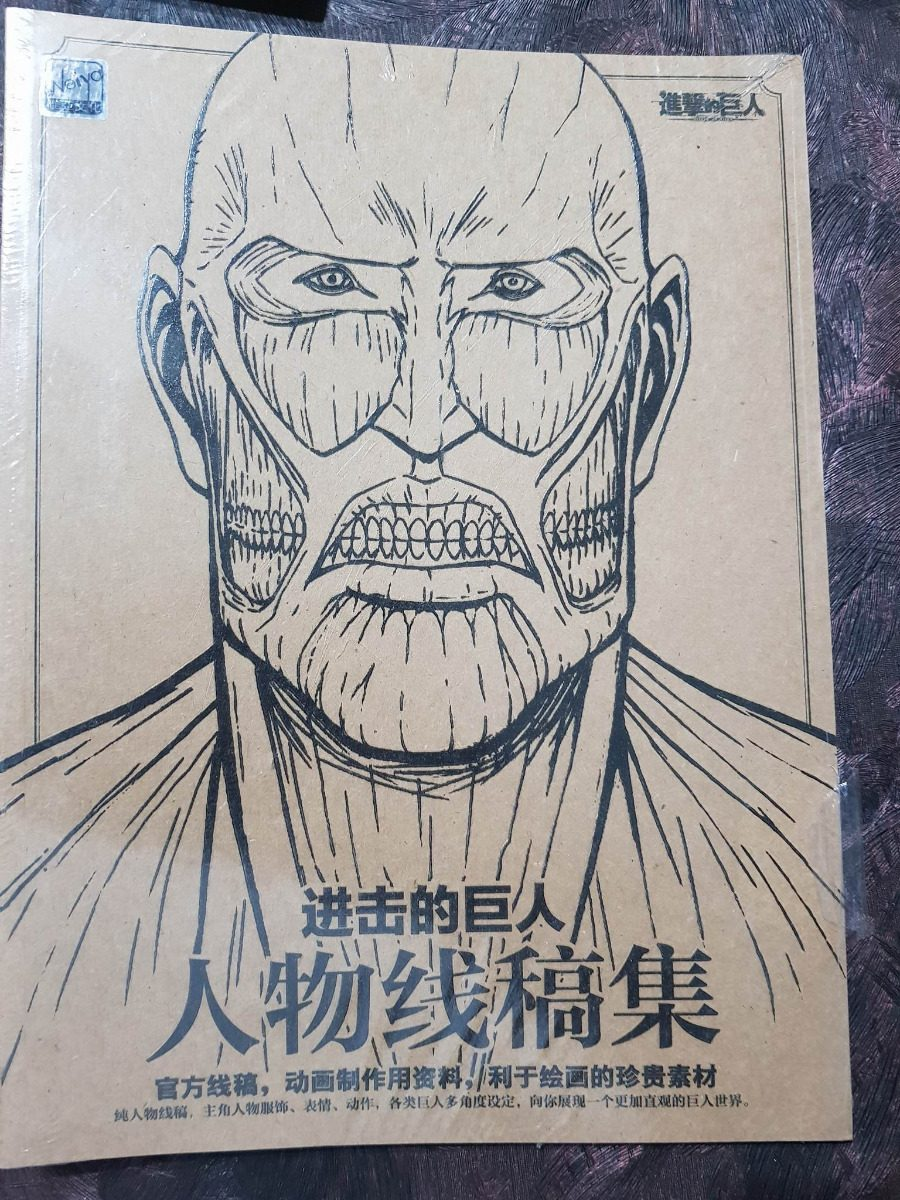 Artbook Attack On Titan Sellado Anime Dibujos Japon 45000 En