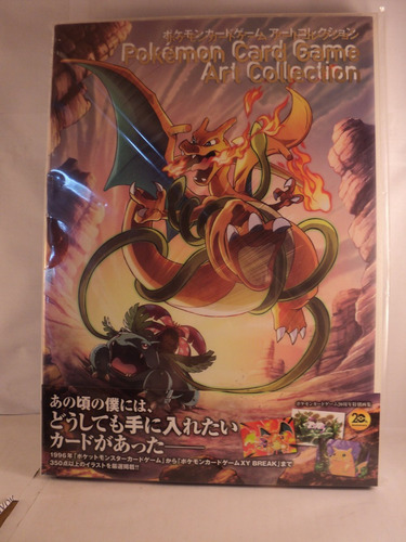 artbook original pokemon trading cards