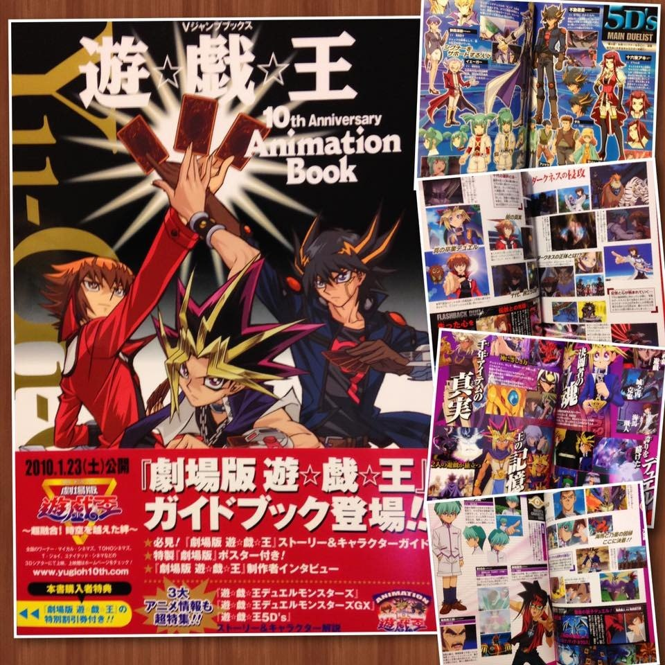 animation anniversary book 10th yu-gi-oh