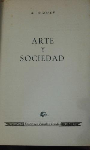 arte y sociedad. a.iegorov.