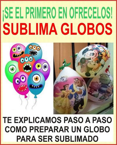 articulos para sublimacion globos sublimados