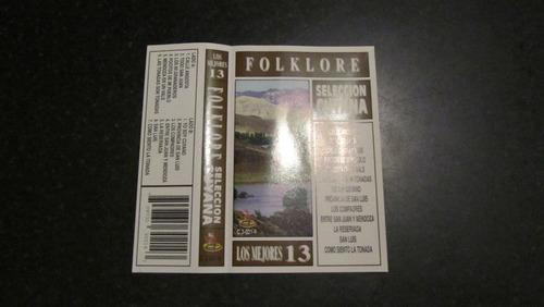 artistas varios - folclore,seleccion cuyana cassette