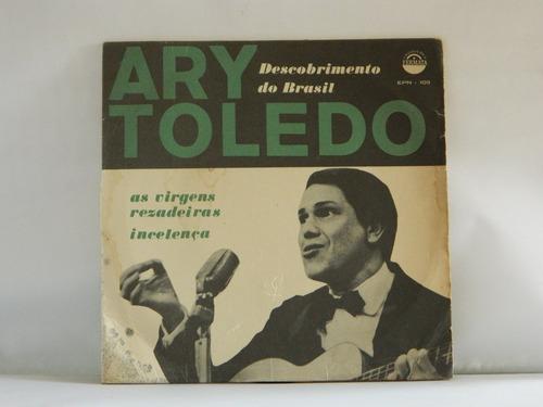 ary toledo - descobrimento do brasil - compacto ep 1