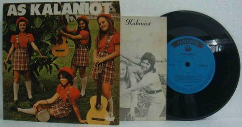 as kalaniot compacto vinil nacional usado as kalaniot 1970