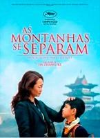as montanhas se separam dvd shozo ichiyama japonês