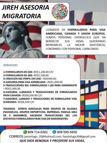 asesoria migratoria y llenados de formularios