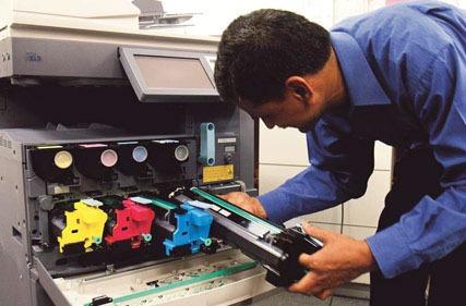 asesoria servicio toshiba canon ricoh minolta kyocera laser