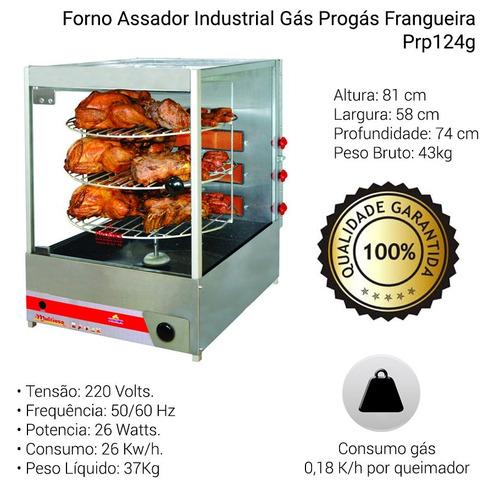assador de frango industrial gás giratório prp-124g nf