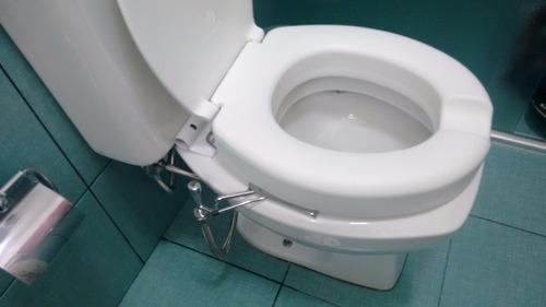 assento sanitário elevado/tampa para deficientes/idosos 13,5