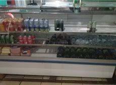 assistencia técnica em refrigeração