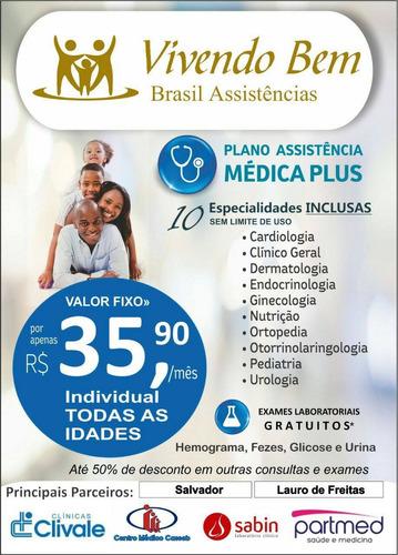 assistência médica, plano de saúde