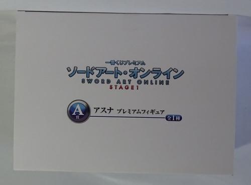 asuna stage1 sword art online sao tekubi envio gratis