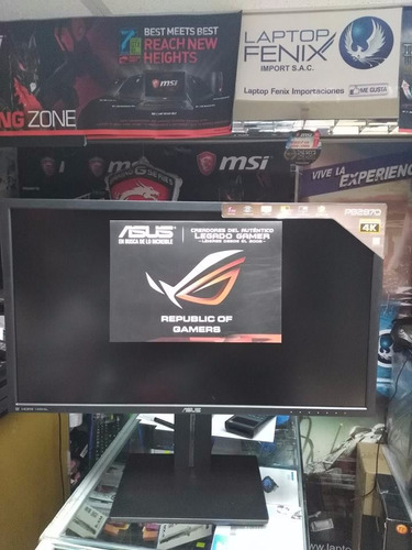 asus led monitor