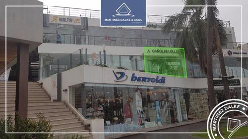 atrio paseo comercial - villa allende frente a polidepotivo