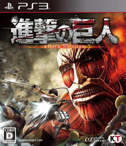 attack on titan ps3 digital