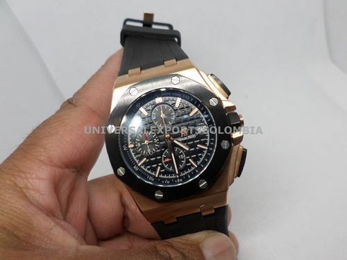 audemars piguett royal offshore chronograph