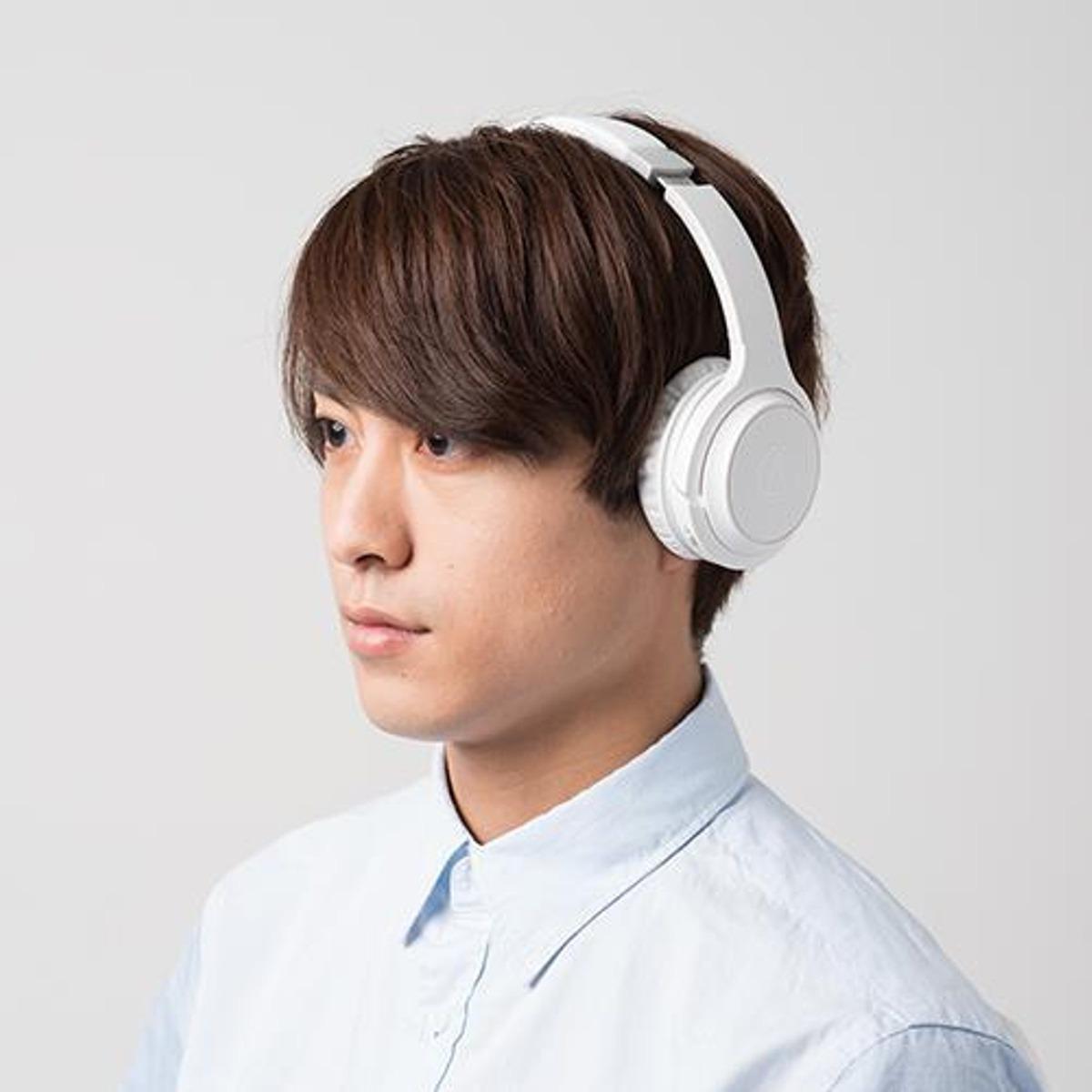 Audio Technica Ath S200bt Wh Auriculares Inalmbricos 329900 S200 Bt Headphone On Ear Black Cargando Zoom