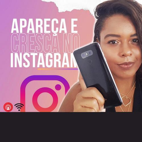 aulas particulares sobre instagram
