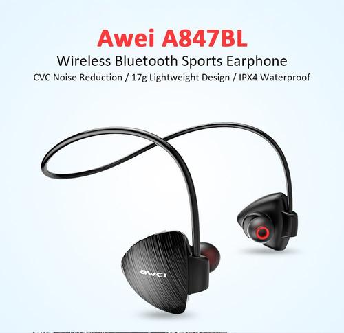 auriculares bluetooth awei a847bl wireless para deportes-neg