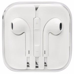 auriculares earpods c/control iphone 4 4s 5 ipad mini s4 s3