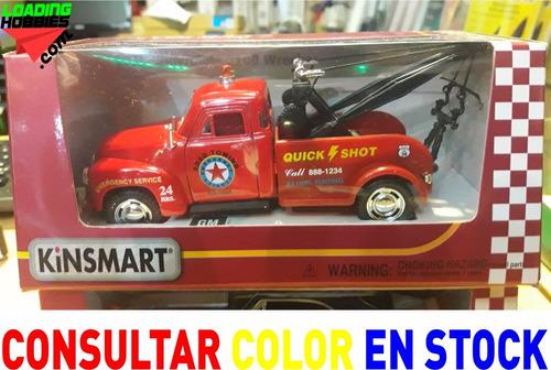 auto camion chevrolet 1953 wrecler escala 1:38 kinsmart grua