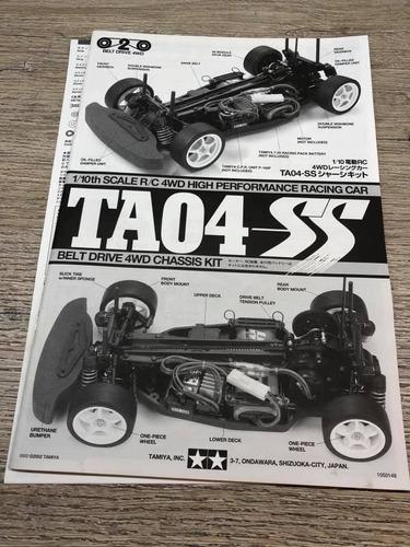 auto rc tamiya ta04 4x4 (audi ttr) listo para usar