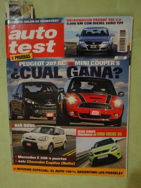 Auto Test 227 Mini Cooper Peugeot 207 Chevrolet Apache Focus 120