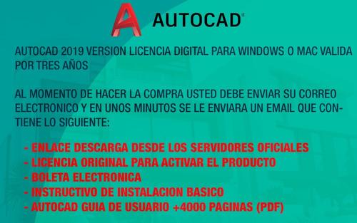 autocad 2018 licencia original por tres años español