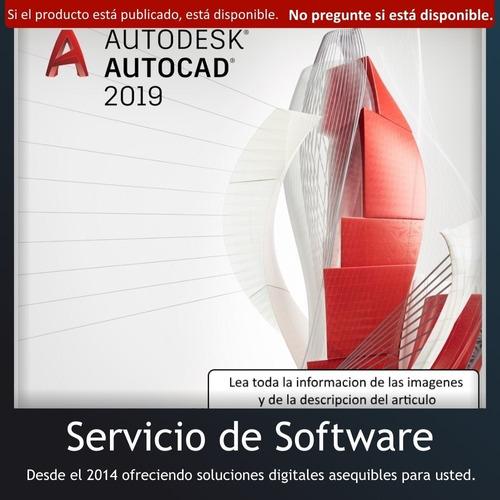 autocd 2020/20 + vídeo tutorial de instalación