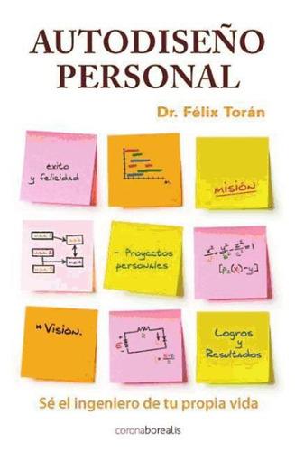 autodiseño personal(libro )