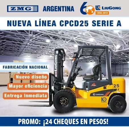 autoelevador 2.5 t liugong en cheques fijos pesos