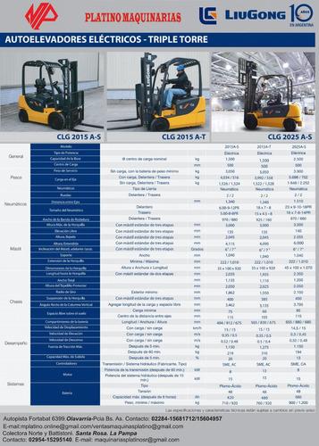 autoelevador mejor precio liugong 2,5 tn,diesel. 10 pagos