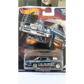 e44edc888 Motor Do Carro Gordine 66 no Mercado Livre Brasil