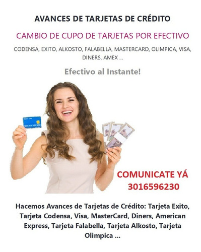 avance de tarjetas en efectivo cambio de cupo de tarjetas