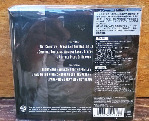 avenged sevenfold-the best of 2005-2013