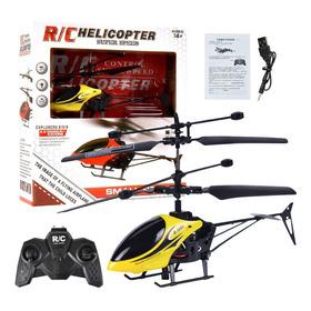 Avión Helicóptero Drone Recargable Usb Sensor De Mano + Nf
