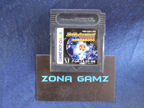 b daman baku gaiden nintendo gameboy color zonagamz
