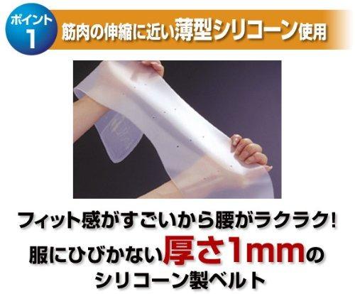 back supporter silicona elastica cinturon corrector facilida