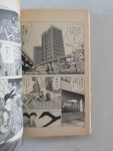 bad nº 1! em japonês! 1989!