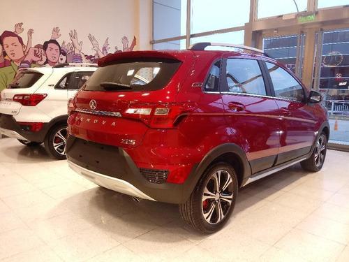 baic x25 elite  aut 2020