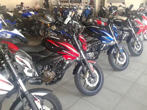 bajaj rouser ns 200cc 0 km trimoto incluye patentamiento