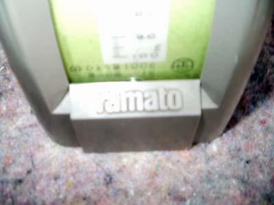balança de precisão yamato.