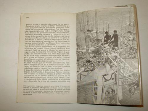 balance de la investigacion espacial promocion cultural 1973